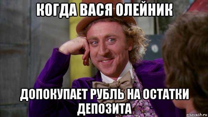 Василий Олейник
